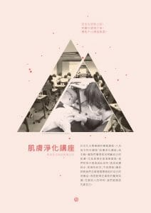 Read more about the article 2015夏季刊